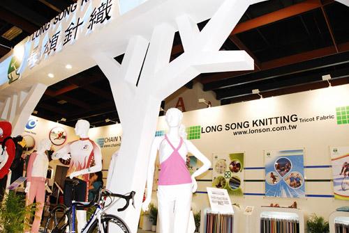 Kittenish Knitting Co Ltd : Long song knitting co ltd